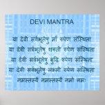 Mantra from Durga Saptashi -  Devi Bhagwat