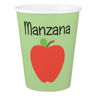 Manzana (Apple) Red Paper Cup