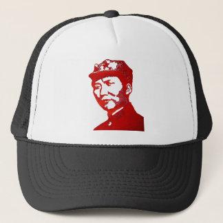mao trucker hat