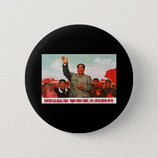 Mao Zedong 6 Cm Round Badge