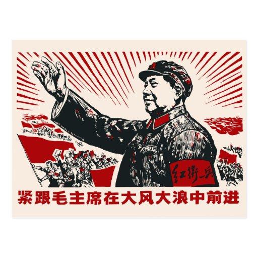 Mao Zedong Post Cards