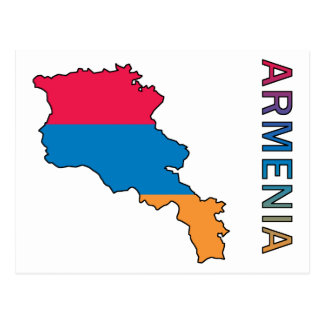 Map Of Armenia Postcard