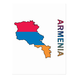 Map Of Armenia Postcard