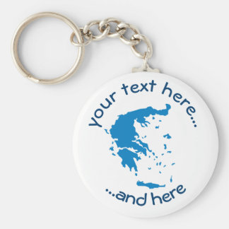Map of Greece Key Ring