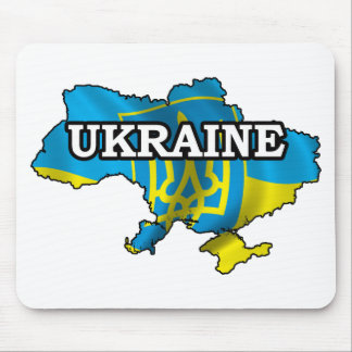 Map Of Ukraine Mouse Mat