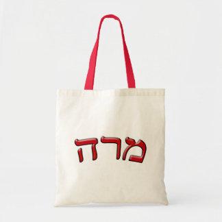 Mara, Marah - 3D Effect Bag