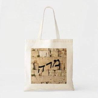 Mara, Marah - HaKotel (The Western Wall) Budget Tote Bag