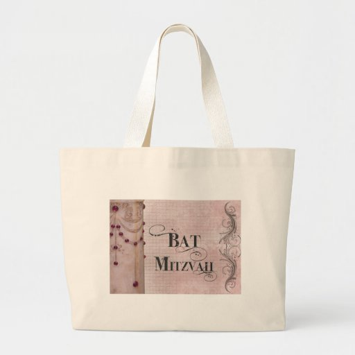 Marble design Bat Mitzvah Bags