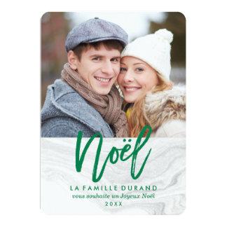 Marbre Blanc de Noël | Carte de Noël 13 Cm X 18 Cm Invitation Card