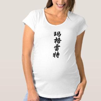 margaret maternity T-Shirt