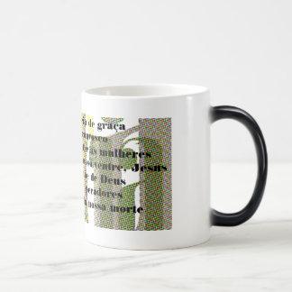 Maria Morphing Mug