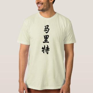 marit tee shirts