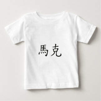 Mark Shirts