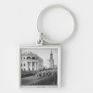 Marriage of Tsar Nicholas (1868-1918) to Alexandra Silver-Colored Square Key Ring