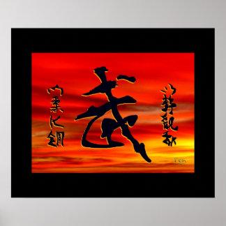 Martial Art Studios Print