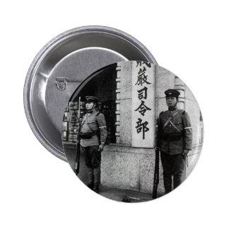 Martial Law HQ 6 Cm Round Badge