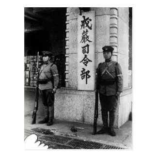 Martial Law HQ Postcard