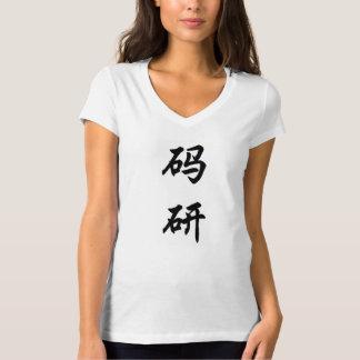 maryam tshirt