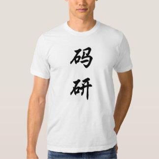 maryam tshirts