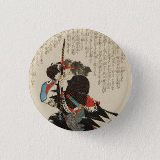 Mase Chudayu Masa-aki 3 Cm Round Badge