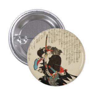 Mase Chudayu Masa-aki Pinback Button