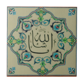 Ma'sh Allah Small Square Tile