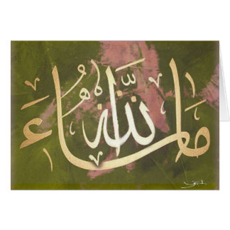 Masha Allah Gifts T Shirts Art Posters Other Gift