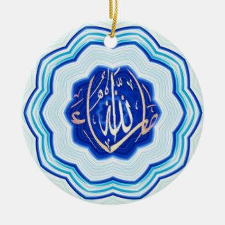 Islam Islamic Allah Arabic Calligraphy Decorations Islam