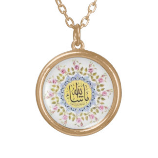 MASHALLAH Islamic Muslim necklace