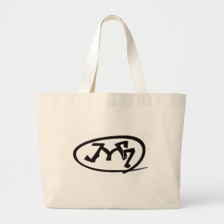 Massive Bags