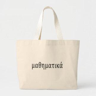 Mathematics_Greek Large Tote Bag