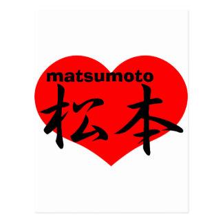 matsumoto postcard