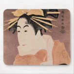 Matsumoto Yonesaburo in the role of the courtesan Mouse Pad