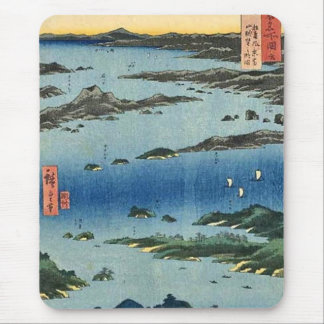 Matsushima Mutsu Mouse Pad