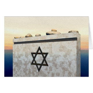Matzevah Sympathy Greeting Card