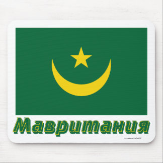Mauritania Flag with name in Russian Mouse Pad