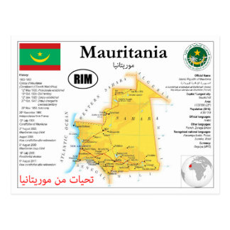 Mauritania map Postcard