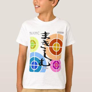 Maxime customizable circle item design t shirt
