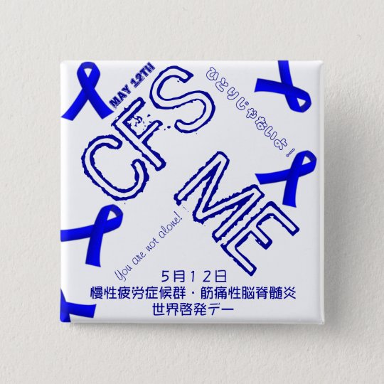 May 12th CFS/ME Awareness Badge