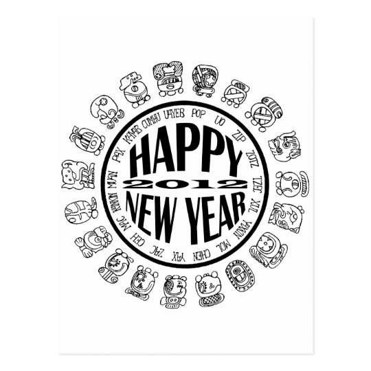 mayan cal-new year postcard