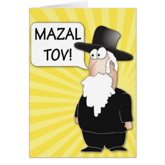 Mazal Tov Greeting Card - Jewish Rabbi cartoon