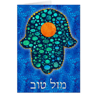Mazal tov Hamsa 2 Card