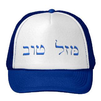 Mazal Tov in Hebrew Cap