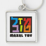 Mazal Tov Silver-Colored Square Key Ring