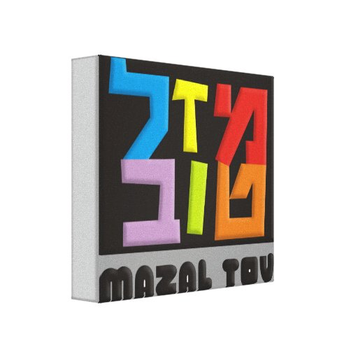 Mazel Tov Stretched Canvas Prints