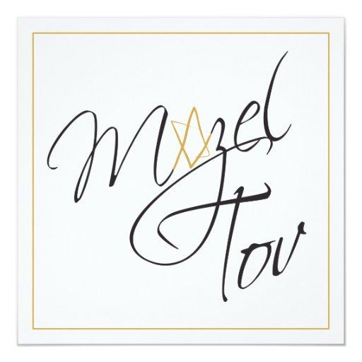 Mazel Tov card - personalised 13 Cm X 13 Cm Square Invitation Card