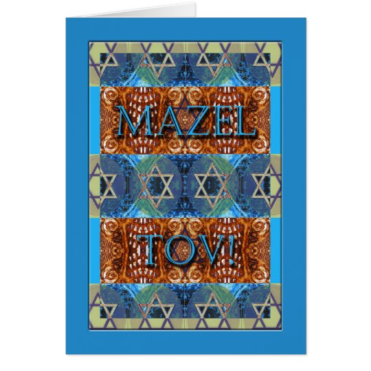 Mazel Tov! Congratulations on Bar Mitzvah, Ornate Card