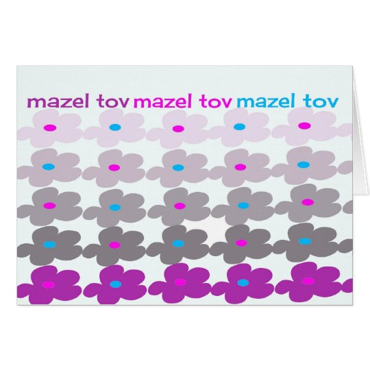 Mazel Tov (Flowers #2) Card