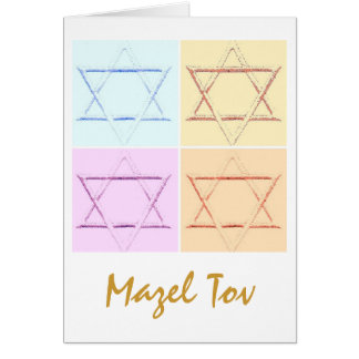 Mazel Tov/Good Luck Card
