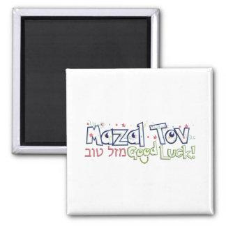 Mazel Tov Square Magnet